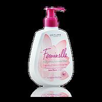 Освежающее очищающее средство для интимной гигиены «Феминэль»