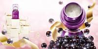 Специальное смягчающее средство Oriflame Tender Care с ароматом черной смородины