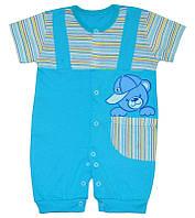 Детский песочник-футболка р. 68 ткань КУЛИР 100% тонкий хлопок ТМ АексТекс 3075 Бирюзовый