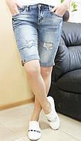 Женские джинсовые шорты (бермуды) рванка со звездочками