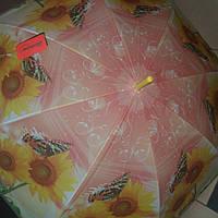 Зонт трость женский силиконовый