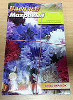 Семена Цветы Василек махровый смесь окрасок, фото 1