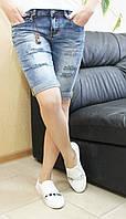Женские джинсовые шорты (бермуды) рванка с брелком