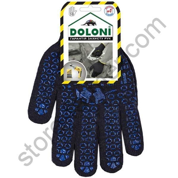 """Перчатки """"со звездой"""" синяя DOLONI"""