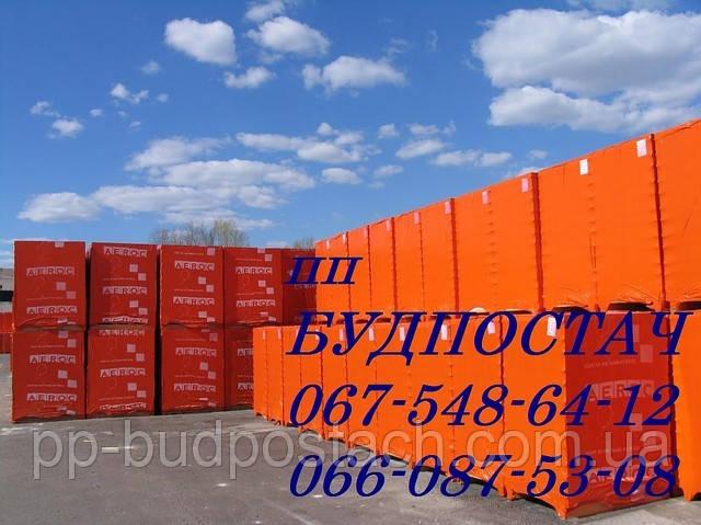 И СНОВО ПЛЮС + 15 аерок, аэрок,aeroc. С 23.06.2011 год од рождества христово.