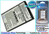 Аккумулятор для LG KG275 750 mAh