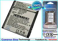 Аккумулятор для LG KP501 800 mAh