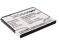 Аккумулятор для LG P990 1550 mAh
