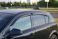 Дефлекторы боковых стекол Opel Astra H Hb 5d 2004 (Опель Астра) Cobra Tuning