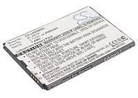 Аккумулятор для LG E940 2000 mAh, фото 1