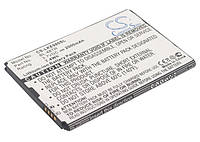 Аккумулятор для LG E977 2000 mAh
