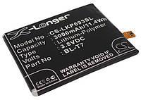 Аккумулятор для LG D801 3000 mAh
