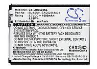 Аккумулятор для LG D620 1600 mAh, фото 1