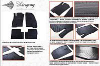 Автомобильные коврики Fiat Grande Punto 09 (Фиат Гранде Пунто) (2 шт) передние, Stingray