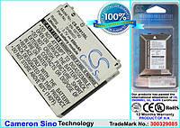 Аккумулятор для Sharp 902SH 850 mAh