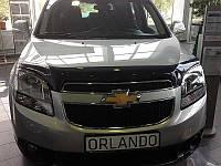 Мухобойка +на капот  Chevrolet ORLANDO 2011- (Шевроле Орландо) SIM