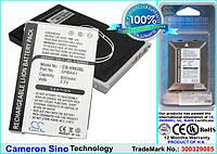 Аккумулятор для Sharp V802SH 900 mAh
