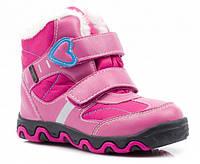Детские зимние ботинки на девочку - Heart