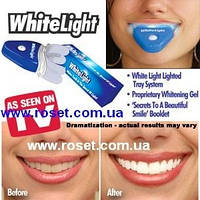 Система для отбеливания зубов Вайт Лайт «White light»