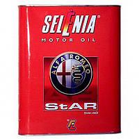 FIAT (Selenia) Синтетическое моторное масло SELENIA STAR (2)
