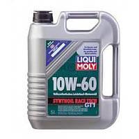 LIQUI MOLY Синтетическое моторное масло Liqui Moly GT1 10W60 (4)