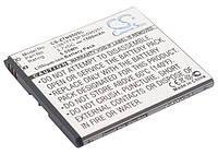 Аккумулятор для ZTE N798+ 1500 mAh