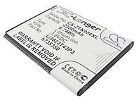 Аккумулятор для ZTE Q802t 2300 mAh