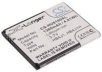 Аккумулятор для HUAWEI IDEOS X3 1300 mAh, фото 1