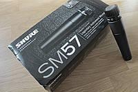 Микрофон SHURE SM57. Только Опт! В наличии! Украина!, фото 1