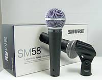 Микрофон Shure SM58. Только Опт! В наличии! Украина!, фото 1