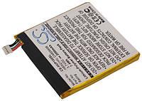 Аккумулятор для HUAWEI Ascend P1 XL 2000 mAh
