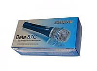 Микрофон Shure Beta 87С. Только ОПТОМ! В наличии!Лучшая цена!
