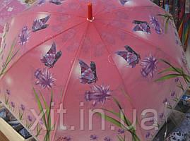 Зонт трость для подростков