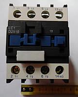 Электромагнитный пускатель (контактор) 25А