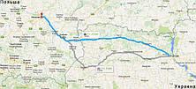 Перевозка, доставка Личных Вещей из Киева в Варшаву. Перевозка Личных Вещей из Украины в Европу.