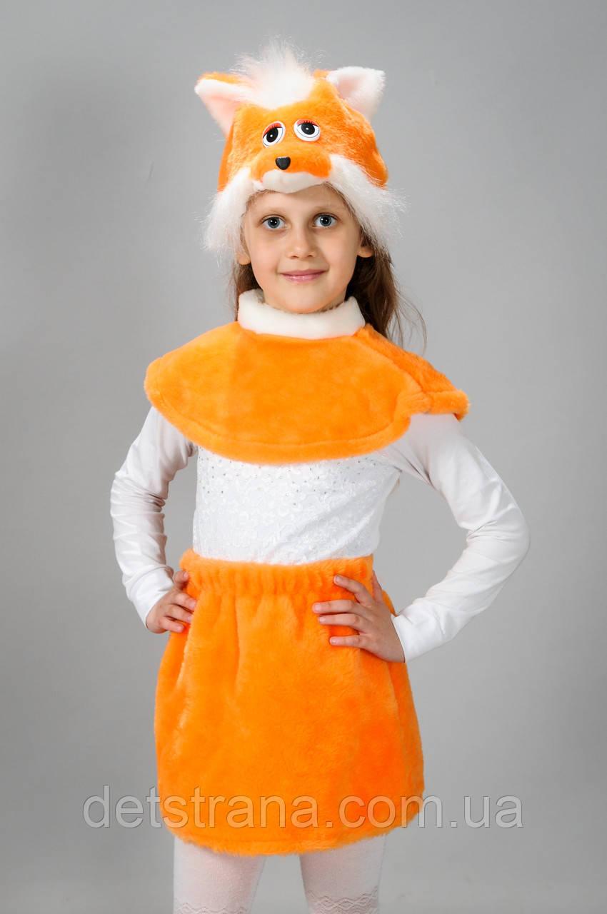 Детский Карнавальный костюм Лиса  продажа 86c0d9068eb89