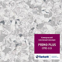 Гомогенный линолеум для медицинских учреждений Tarkett Primo Plus 315