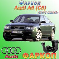 Фаркоп (прицепное) на Audi A6 C5