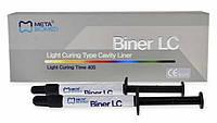 Biner LC (Бинер Лс)Meta Biomed -  светоотверждаемый подкладочный материал.