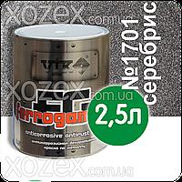Vik Вик FERROGAMMA,3в1-Серебристый № 1701 Краска по металлу 2,5лт
