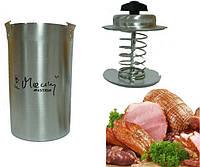 Ветчинница 1.5 кг, для приготовления мясных деликатесов из разных видов мяса