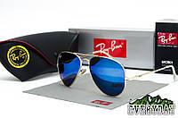 Солнцезащитные очки Ray-Ban Aviator (Поликарбонат) + Фирменный комплект!, фото 1