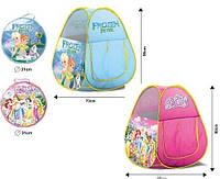 Детская палатка для мальчиков и девочек