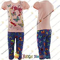 Летние костюмы с бриджами для девочек от 1 до 5 лет (4283-1)