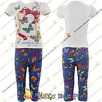 Турецкие костюмы с бриджами для девочек от 1 до 5 лет (4283-2)