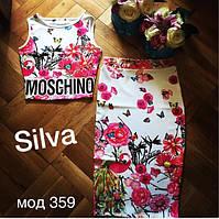 Комплект двойка с принтом топ + юбка Moschino 359 (НКН)