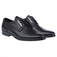 Классические мужские дерби от Roberto Paulo (модные, стильные, удобные, черного цвета)