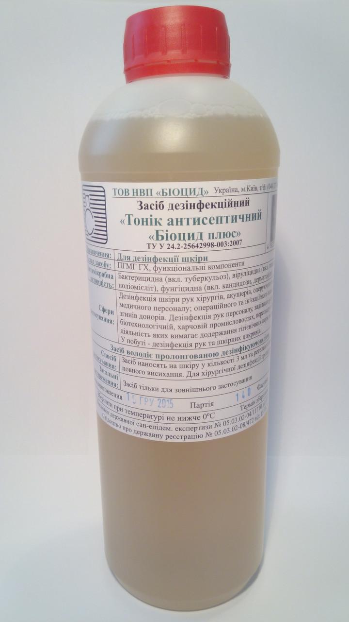 Тоник антисептический Биоцид плюс в 1л бутылке