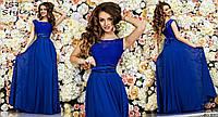 Платье для выпускного 150 Реш