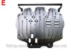 Защита картера VOLKSWAGEN New Beetle v-1,4;1,6;2,0 c1997-2010г.